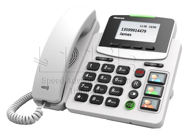 R15P - R15P - Akuvox Big button Sip Phone